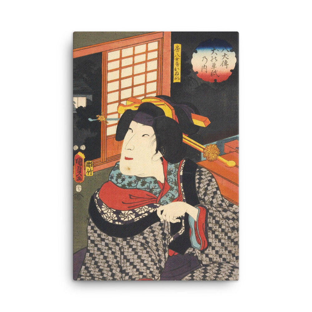 "Onoe Kikujiro II as Fusahachi's Wife Nui (1852)-Kunisada-Wall Art-12""x18""-Canvas-Rising Sun Prints"