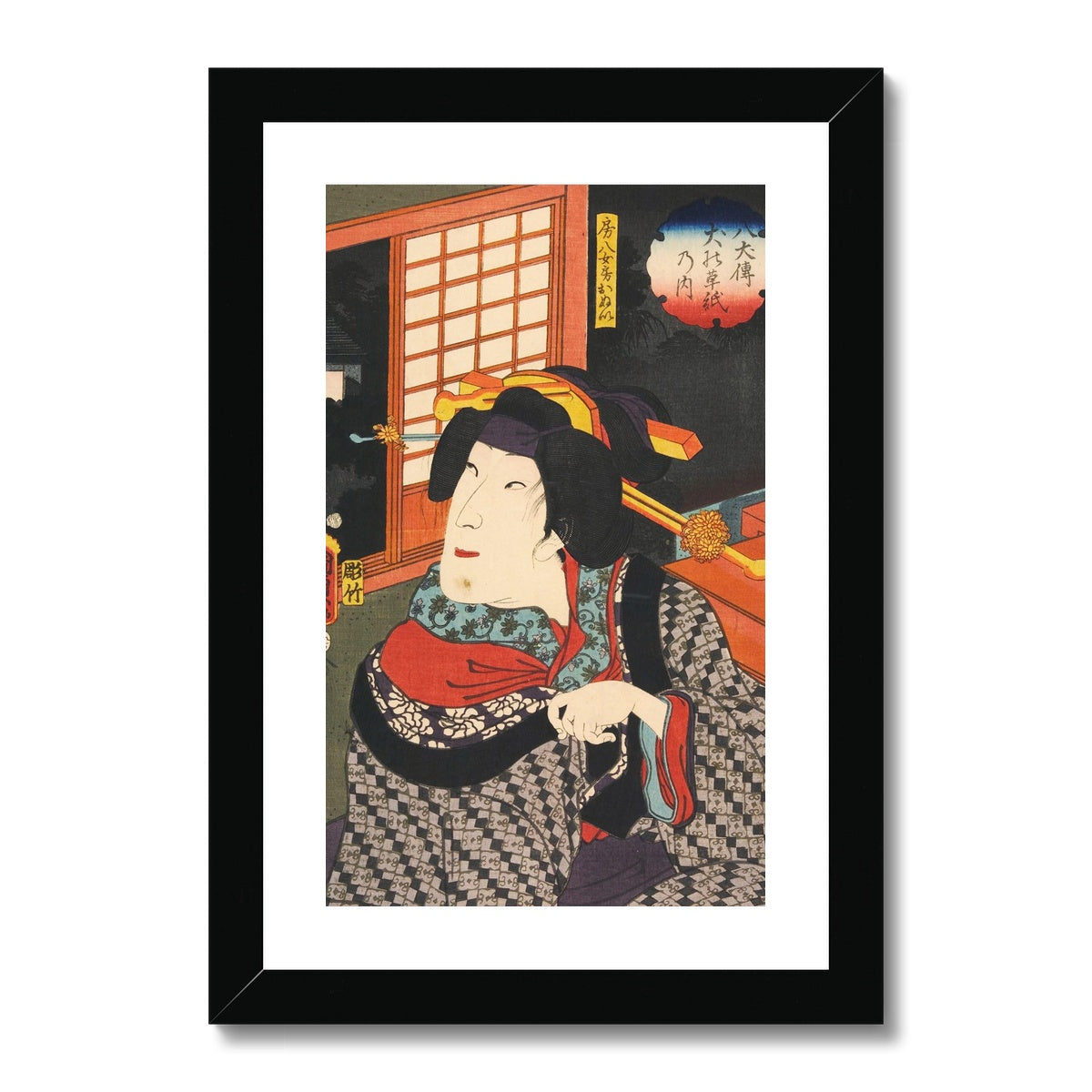 Onoe Kikujiro II as Fusahachi's Wife Nui (1852) - Framed & Mounted Print
