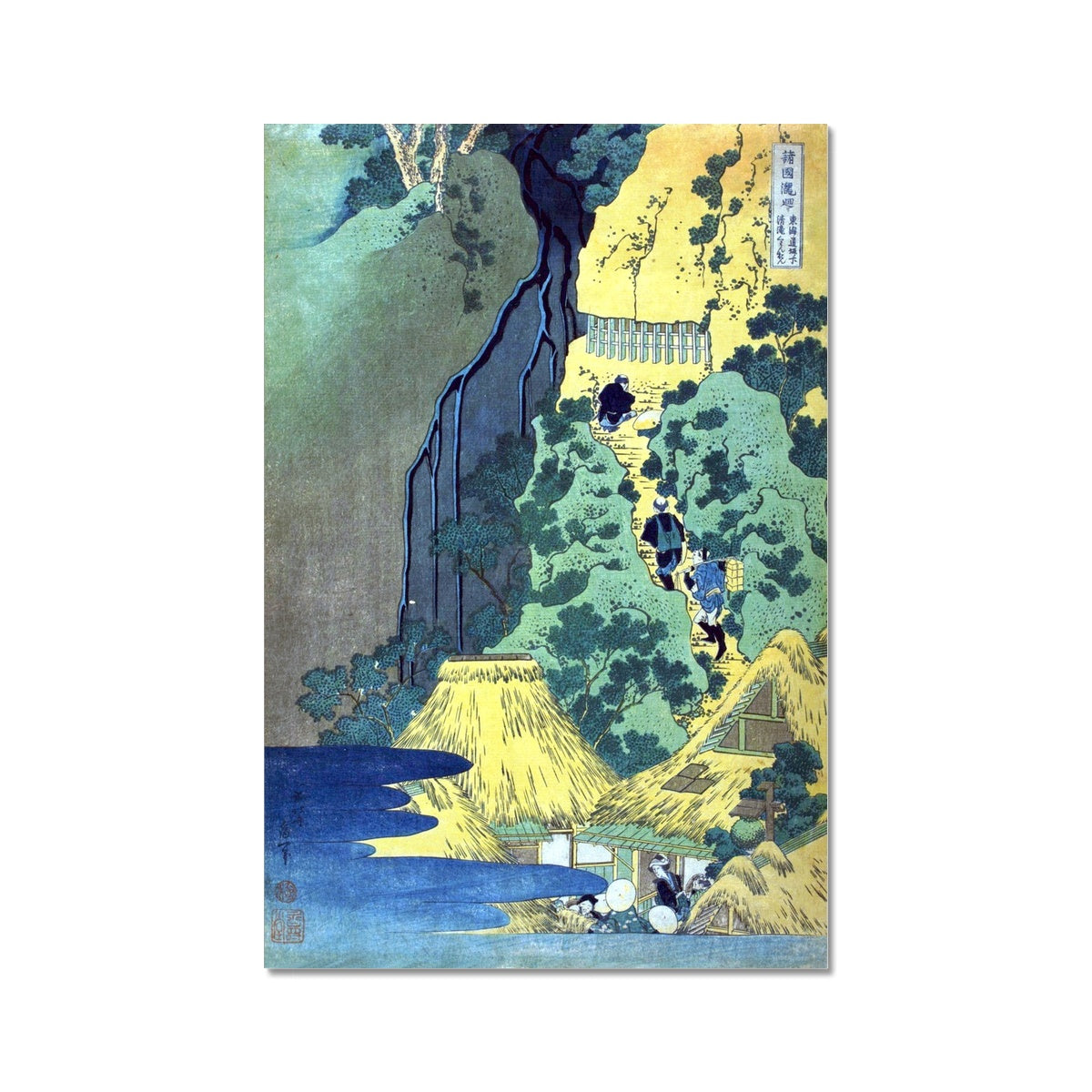 Kiyotaki Kannon Waterfall at Sakanoshita on the Tōkaidō - Fine Art Print