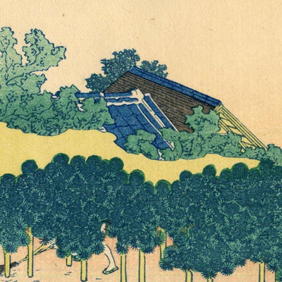 Cushion Pine At Aoyama-Hokusai-Wall Art-Rising Sun Prints
