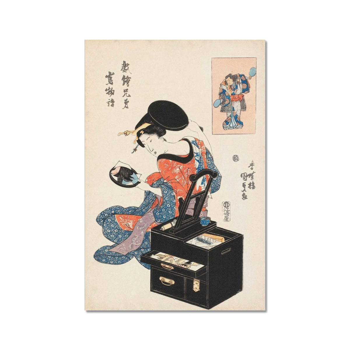 Takashima Ohisa Using Two Mirrors to Observe Her Coiffure (1795) - Fine Art Print