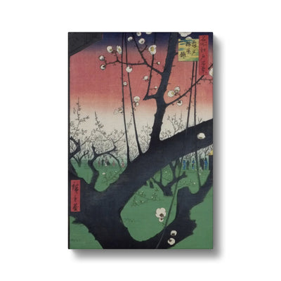 The Plum Blossom Garden at Kameido (1857) - Canvas Black Frame
