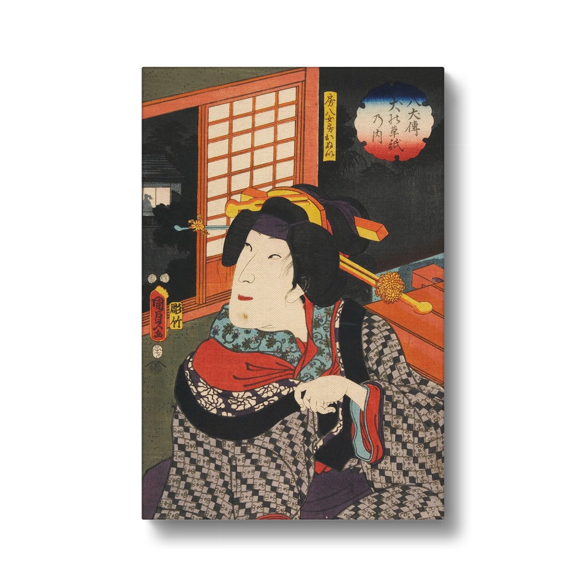 Onoe Kikujiro II as Fusahachi's Wife Nui (1852) - Canvas Black Frame