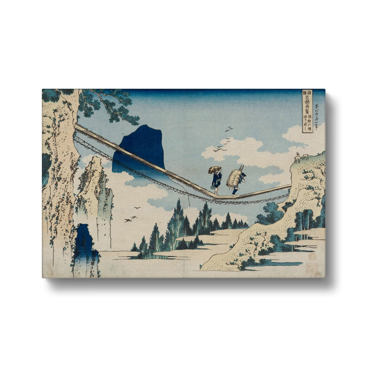 The Suspension Bridge on the Border of Hida and Etchu Provinces (1834) - Canvas