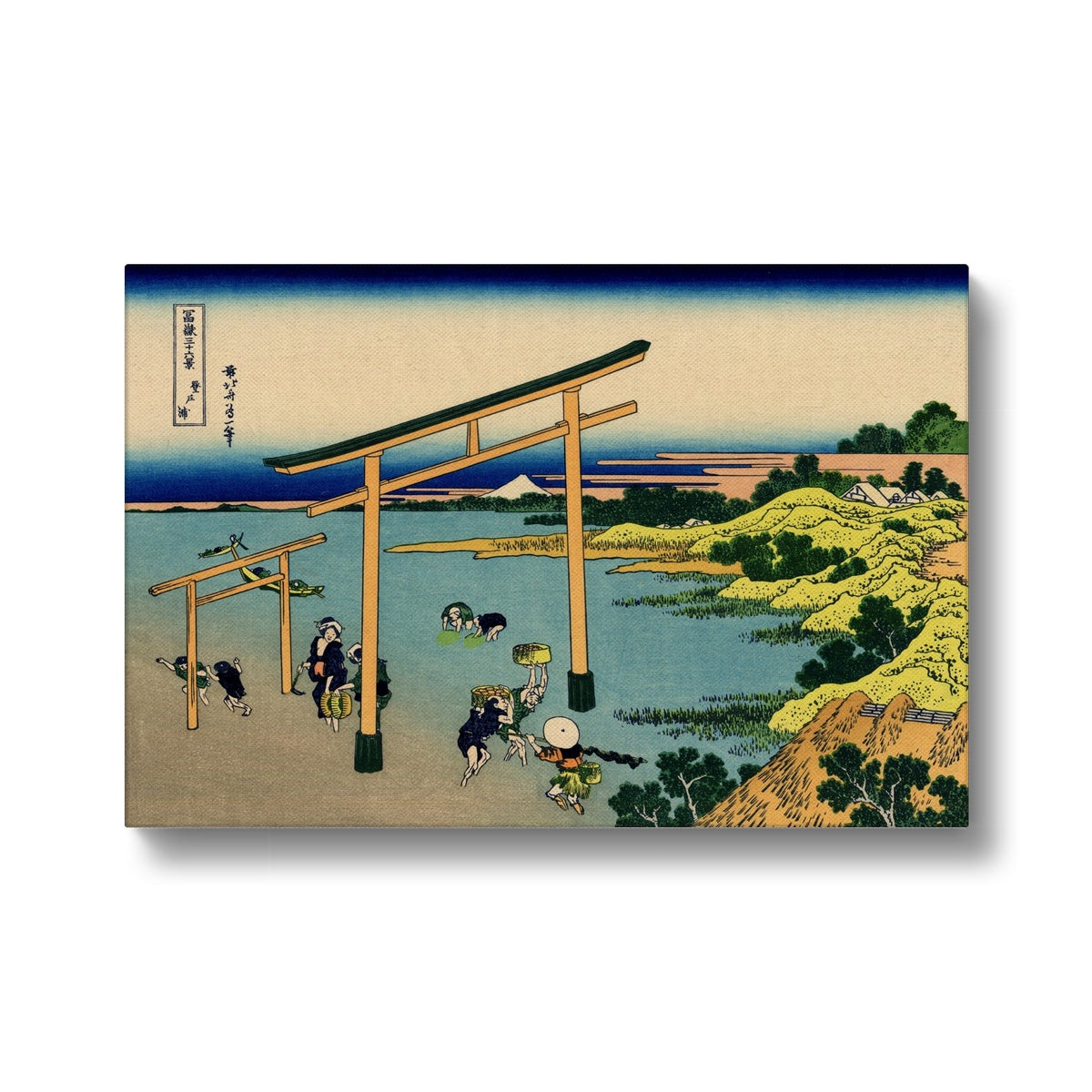 Bay Of Noboto - Canvas Black Frame