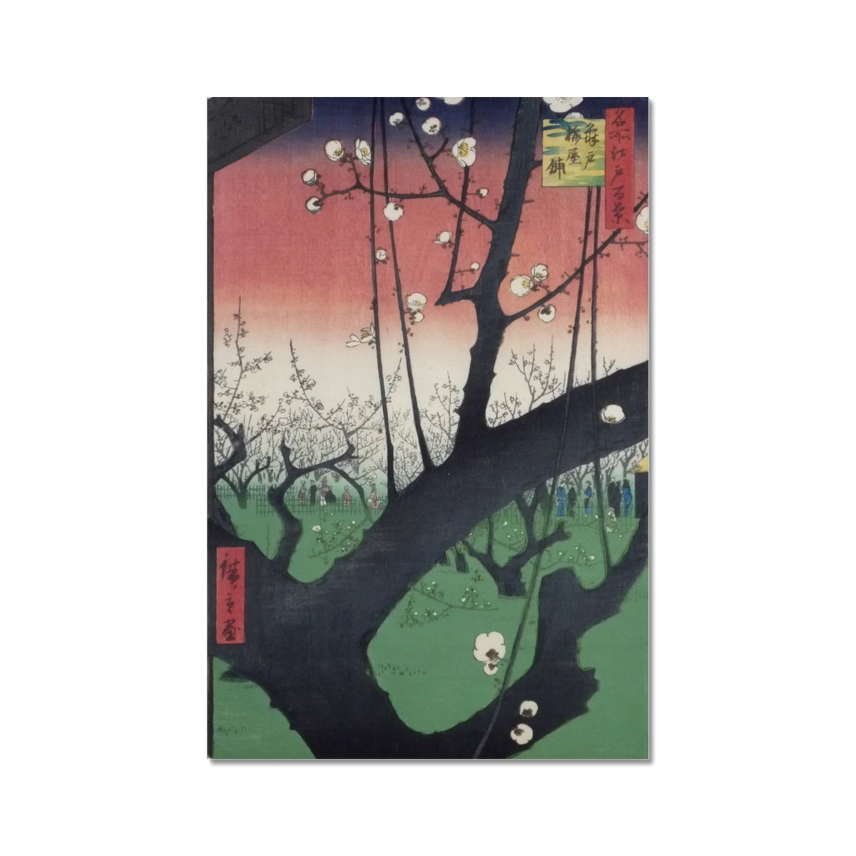 The Plum Blossom Garden at Kameido (1857) - Fine Art Print