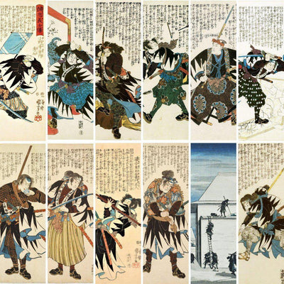 "Full Collection - All 53 Prints from Biographies of the Loyal Retainers - Save 20%-Kuniyoshi-12""x18""-Premium Giclée Print-Rising Sun Prints"
