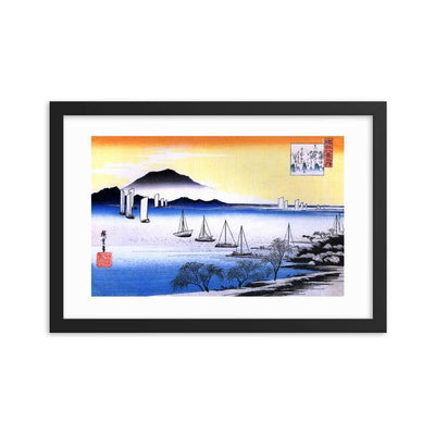 "Returning Sails at Yabase-Hiroshige-Wall Art-12""x18""-Framed Print-Rising Sun Prints"