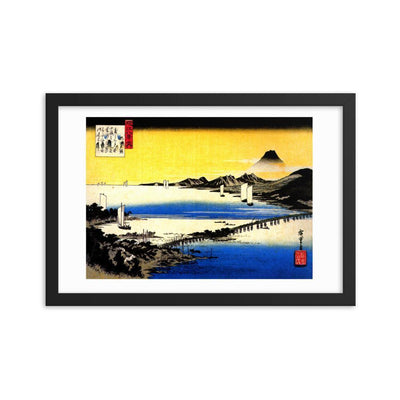 "Sunset Glow at Seta-Hiroshige-Wall Art-12""x18""-Framed Print-Rising Sun Prints"