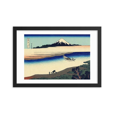 "Tama River In Musashi Province-Hokusai-Wall Art-12""x18""-Framed Print-Rising Sun Prints"