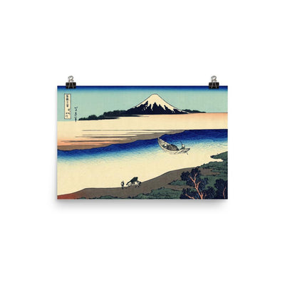 "Tama River In Musashi Province-Hokusai-Wall Art-12""x18""-Premium Giclee Print (No Margin)-Rising Sun Prints"