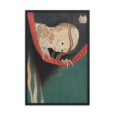"The Ghost of Kohada Koheiji (1831)-Hokusai-Wall Art-12""x18""-Framed Print-Rising Sun Prints"