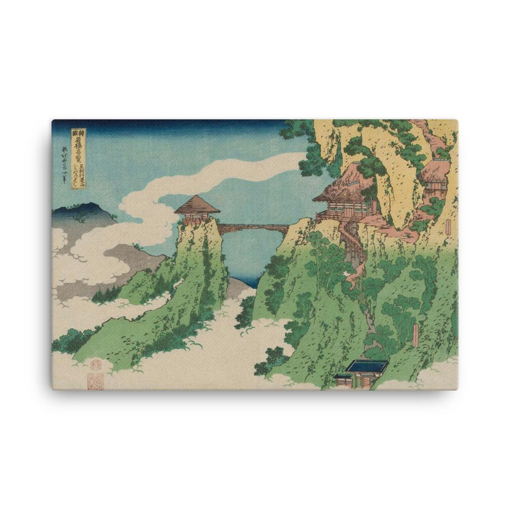 "The Hanging-cloud Bridge at Mount Gyodo near Ashikaga (1834)-Hokusai-Wall Art-12""x18""-Canvas-Rising Sun Prints"
