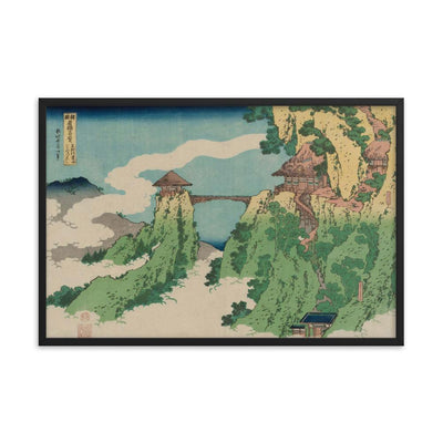"The Hanging-cloud Bridge at Mount Gyodo near Ashikaga (1834)-Hokusai-Wall Art-12""x18""-Framed Print-Rising Sun Prints"