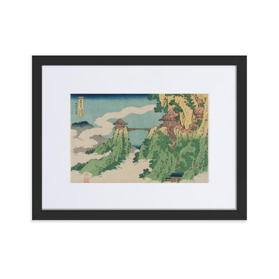 "The Hanging-cloud Bridge at Mount Gyodo near Ashikaga (1834)-Hokusai-Wall Art-12""x18""-Framed Print With Mat-Rising Sun Prints"