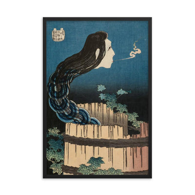 "The Mansion of the Plates (1831)-Hokusai-Wall Art-12""x18""-Framed Print-Rising Sun Prints"