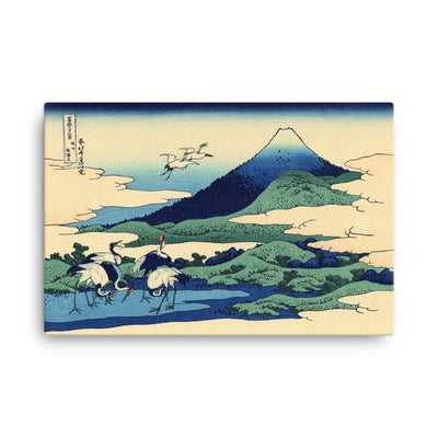 "Umezawa In Sagami Province-Hokusai-Wall Art-24""x36""-Canvas-Rising Sun Prints"