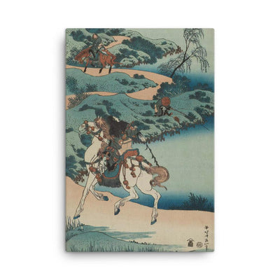 "Young Man Setting Out (1833)-Hokusai-Wall Art-12""x18""-Canvas-Rising Sun Prints"