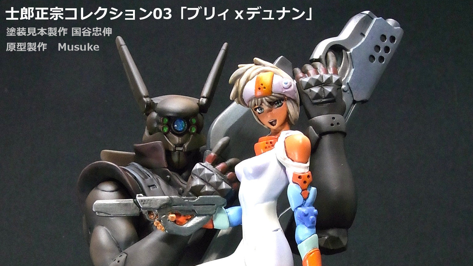 The Top 10 Wonder Fest Figures We Can Only Drool At Over the Internet