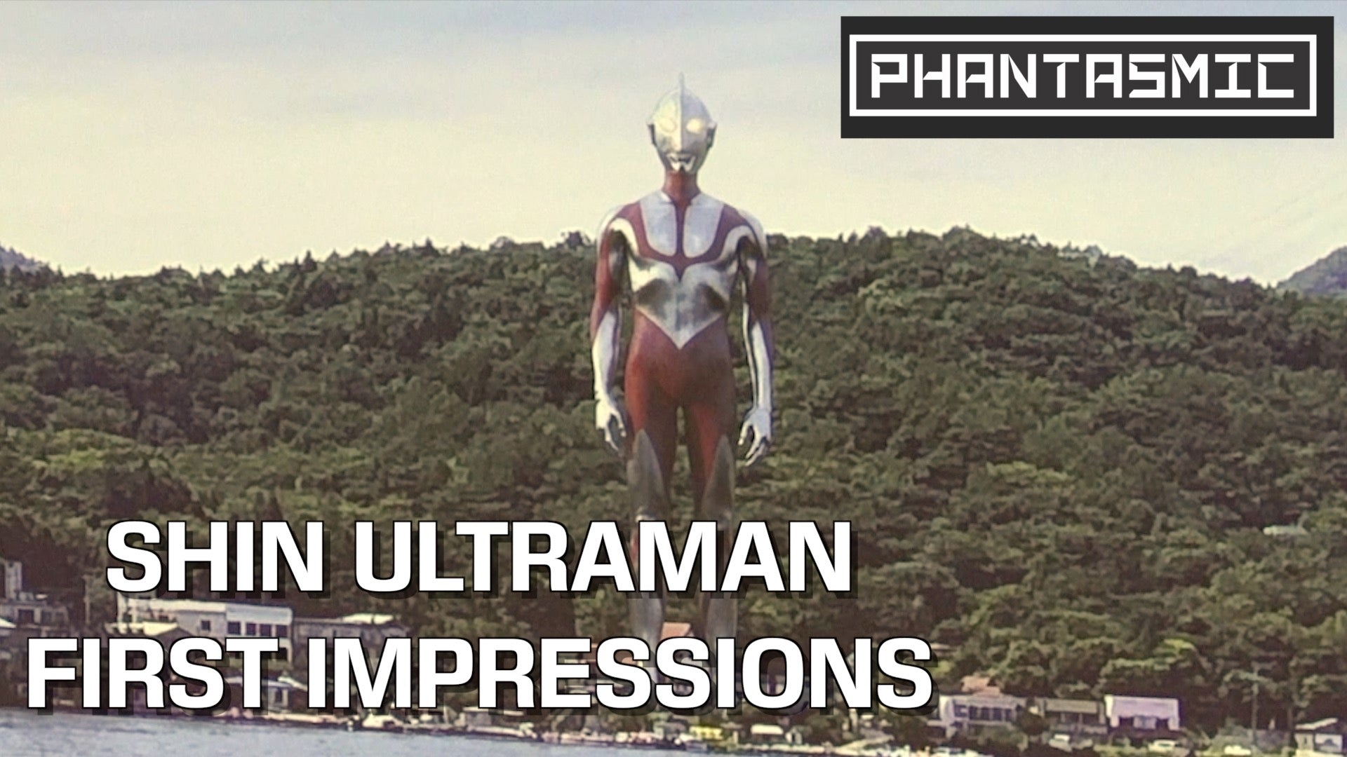 Shin Ultraman: Phantasmic First Impressions