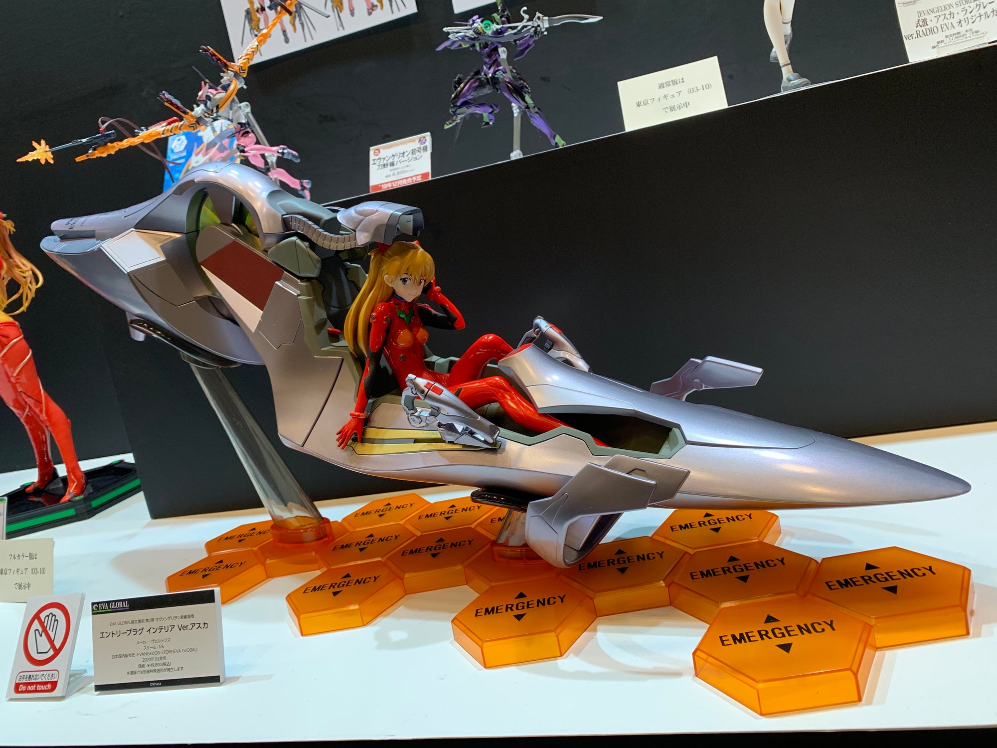 A Quick Look at the Wonderful Models of Wonder Fest