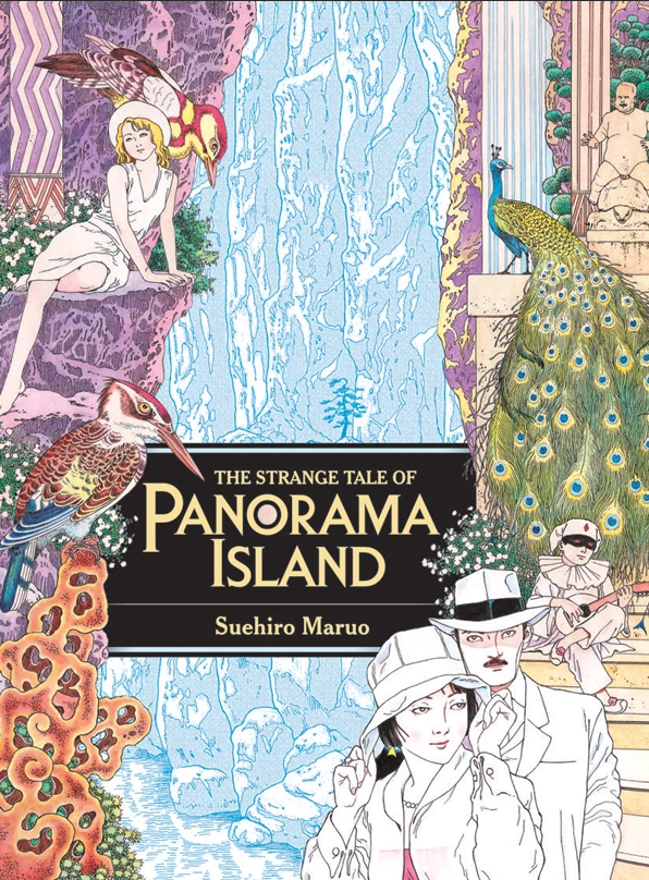 "A Voyage of Death, Rebirth & Death in ""The Strange Tale of Panorama Island"""