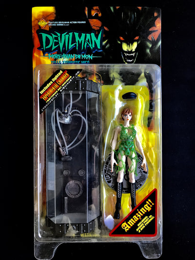"Devilman MORE THAN DEMON ""TOLLG SYMBIOTIC MICO"""