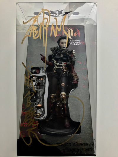 "IRIA From the movie ""Zeiram"", Ethnic Version SIGNED"