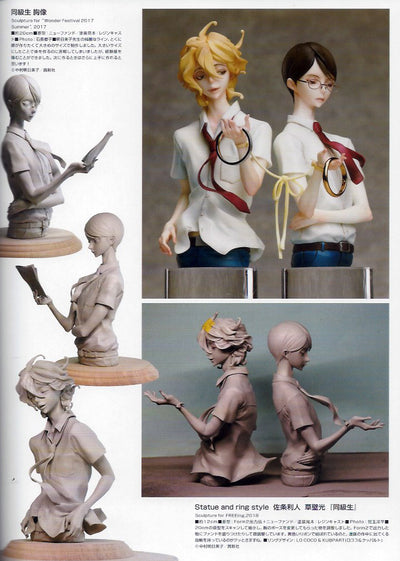 SCULPTORS 02 2019 SUMMER