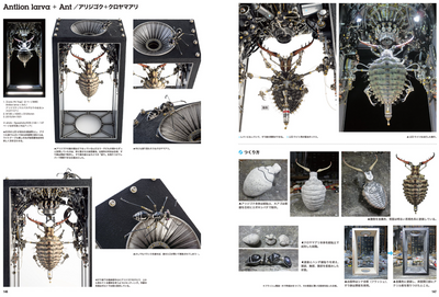 "Yasuhito Udagawa ""All about making mechanical insects, ever-evolving mechanical mutants"""