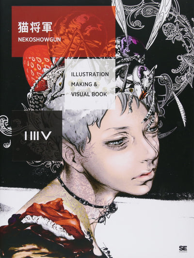 Nekoshowgun, Illustration Making and Visual Book