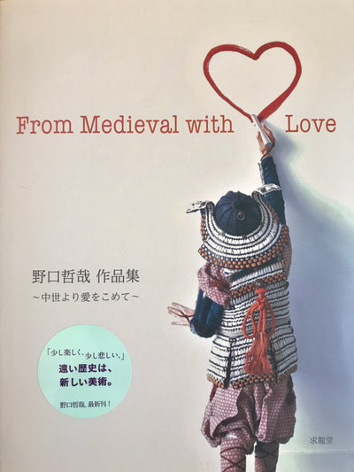 "Tetsuya Noguchi Collection ""From Medieval with Love"""