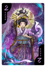 Load image into Gallery viewer, Hanamikoji Promo