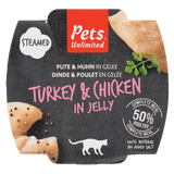 Complete Meal Chicken/Turkey (8x100 gram)
