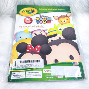 Little Mouse Coloring Pack HC Toybox