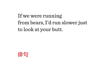 Greeting Card - Haiku Bears