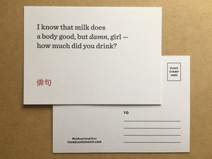 Set of 17 Haiku Pickup Line Postcards