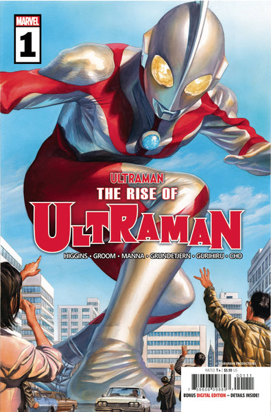 Rise of Ultraman 1 - Heroes Cave