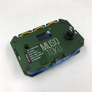 Musotoku DC Power Supply