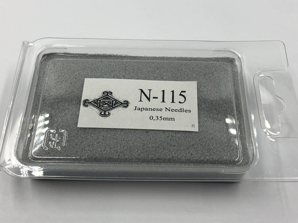Japanese Needles ⌀0.35