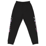 Different Does Not Equal Less (As Seen on Netflix's Raising Dion) Unisex Dark Sweatpants