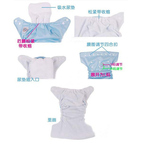 Baby Cloth Diaper Liners inserts 3 Layers