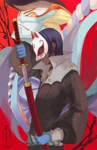 Persona 5 Yusuke High Quality Poster Game print 11x17 P5