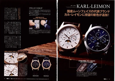 It was introduced in TimeGear Vol.27