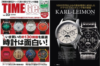 "Timegear Vol.23 ""A classic model that excels in trends"""