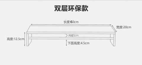 60cm stand dimensions