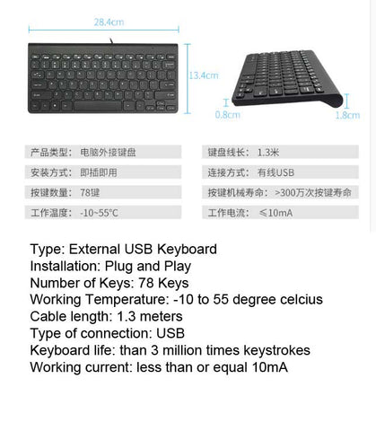 USB keyboard specification