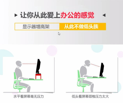 2 level stand help alleviate bad posture