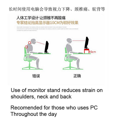 reduce neck strain by using a stand