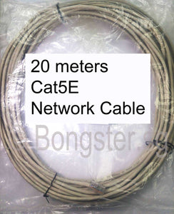 Cat 5e UTP Patch Cord LAN Network (Ethernet) Cable 20 meters